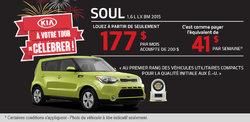 Louez la Soul 2015 à 177$ par mois